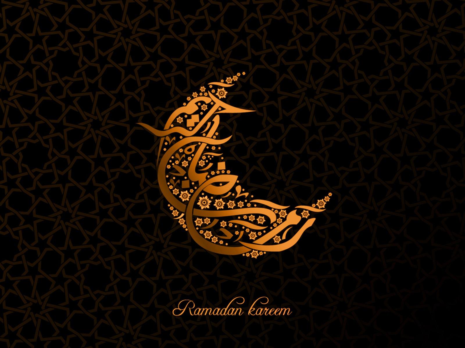 Ramadan Ramadanjpg